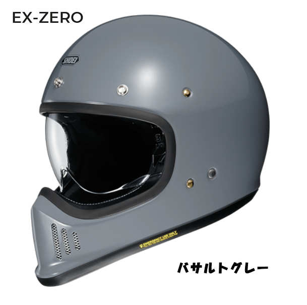 SHOEI EX-ZERO バサルトグレー フルフェイスヘルメット 【11月22日発売予定】