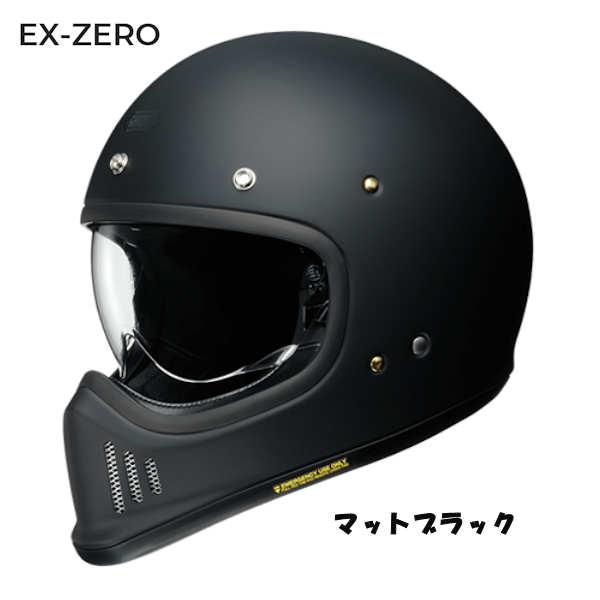 SHOEI EX-ZERO マットブラック フルフェイスヘルメット 【11月22日発売予定】