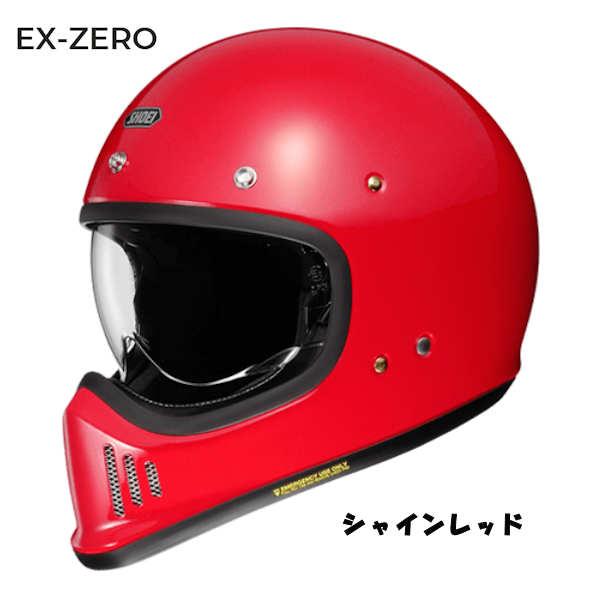 【入荷待ち】SHOEI EX-ZERO シャインレッド フルフェイスヘルメット