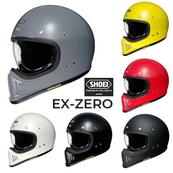 SHOEI EX-ZERO フルフェイスヘルメット 【11月22日発売予定】