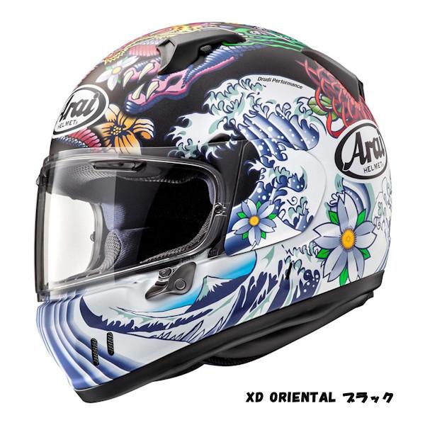 ARAI XD ORIENTAL ブラック オリエンタル フルフェイスヘルメット