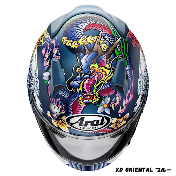 ARAI XD ORIENTAL ブルー オリエンタル フルフェイスヘルメット