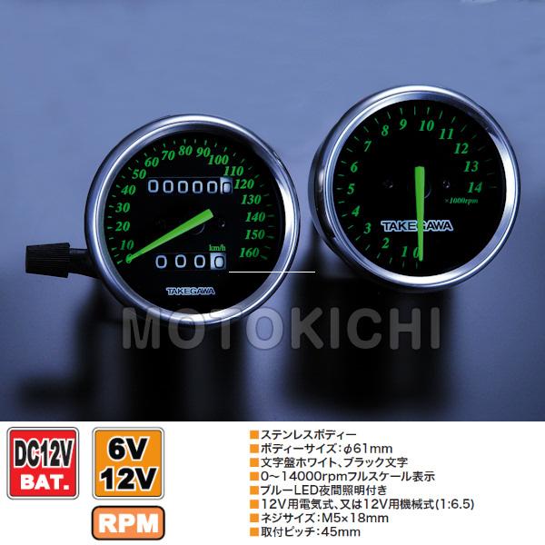 タケガワ TAKEGAWA 05-05-0014 電気式タコメーター ブラック&グリーン