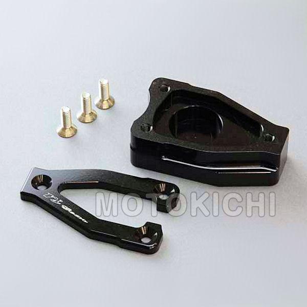 アールズギア BB10-SB00 スタンドハイトブラケット K1300GT K1200GT 【BMW】