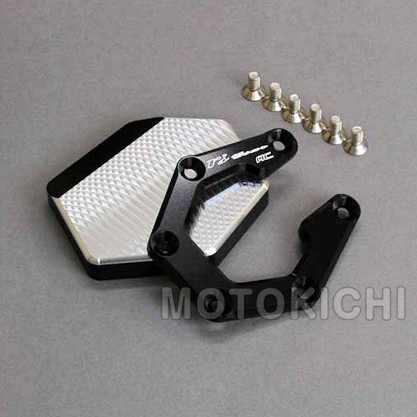 アールズギア BB12-SB00 スタンドハイトブラケット K1600GTL 【BMW】