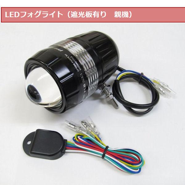 FLT-533 プロテック LEDフォグライト 28W/6000K 単品(Revセンサー&明るさセンサー付き) LEDフォグランプ