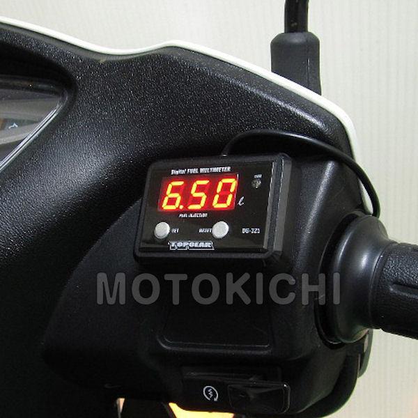 PROTEC プロテック DG-H02 デジタル燃料計 FI車専用 LEAD110/EX JF19