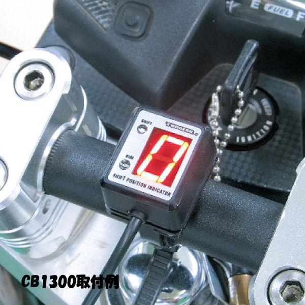 プロテック SPI-H16 シフトポジションインジケーター (No.11300) CB1300SF [SC40 '98~'02]【HONDA】