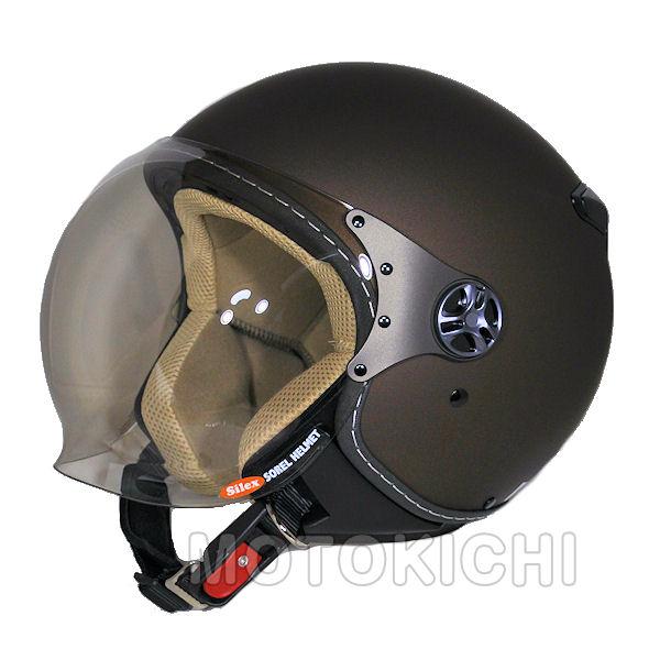 【あす楽対応】シレックス ソレル ジェットヘルメット ZS-211K-SBRM シャインブラウンメタリック フリーサイズ(57~58cm) レディース Silex 'SOREL'