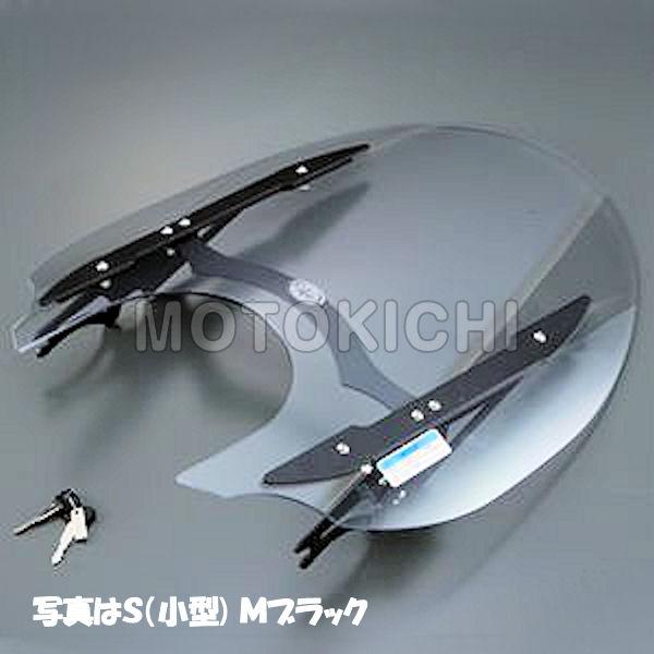 YAMAHA純正 ヤマハ (Q5KYSK072R04) ウインドシールド S(小型)Mブラック XVS1300CA Stryker