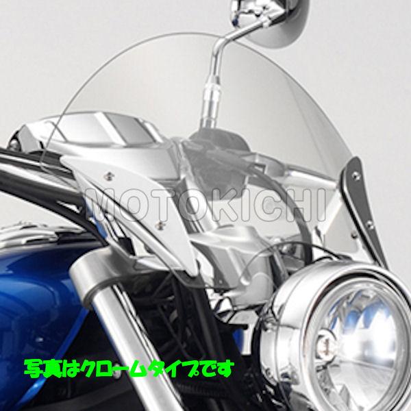 最高の品質 YAMAHA純正 YAMAHA純正 ヤマハ (Q5KYSK072R09) (Q5KYSK072R09) ブルバードウインドスクリーン クローム XVS1300CA XVS1300CA Stryker, スリーキャッツ:425fa158 --- supercanaltv.zonalivresh.dominiotemporario.com