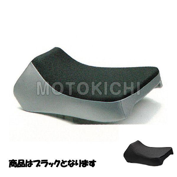 YAMAHA純正 ヤマハ (Q5KYSK066G02) LOWシート ブラック XT1200Z