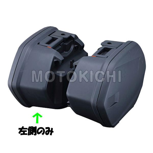 YAMAHA純正 ヤマハ Q5KYSK085P03 サイドケースL 【MT-09Tracer TRACER900 】