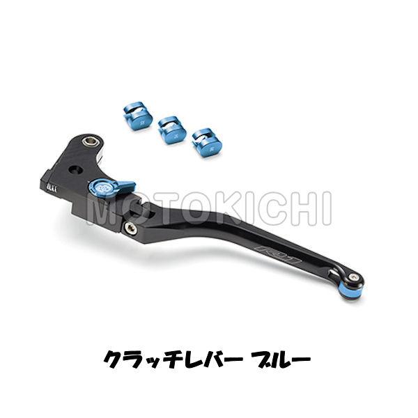 YAMAHA純正 ヤマハ Q5KMTC002147 クラッチレバー ブルー YZF-R1/M