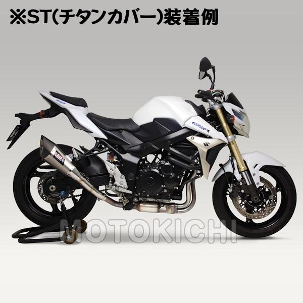ヨシムラ YOSHIMURA 110-158-5E80B R-11 サイクロン EXPORT SPEC カーボンエンド/チタンブルーカバー スリップオンマフラー GSR750 (国内仕様'13 EU仕様'11~'13)