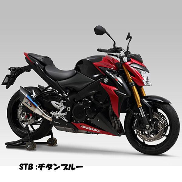 ヨシムラ YOSHIMURA 110-196-L16G0 Slip-On R-11Sqサイクロン EXPORT SPEC STB (チタンブルーカバー) 政府認証 (ヒートガード付属) SUZUKI GSX-S1000/F