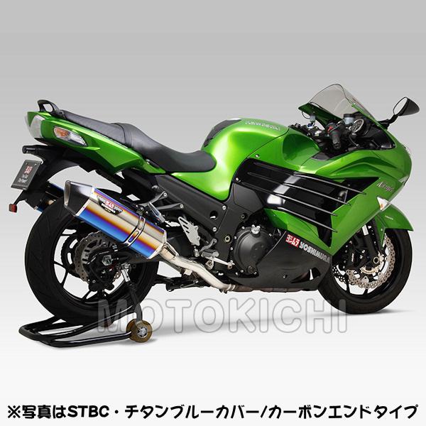ヨシムラ YOSHIMURA 110-214-L08G1 HEPTA FORCE サイクロン EXPORT SPEC カーボンエンド/チタンカバー スリップオンマフラー ZX-14R('12~:東南アジア仕様/ABS仕様)
