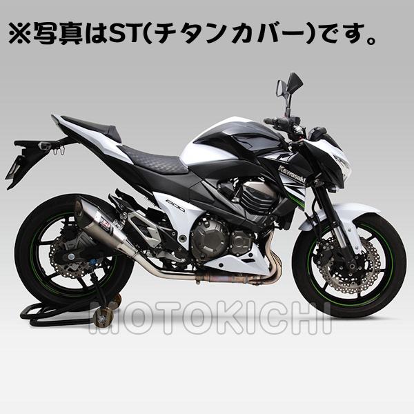 ヨシムラ YOSHIMURA 110-287-5E80B R-11 サイクロン1エンド EXPORT SPEC カーボンエンド/チタンブルーカバー スリップオンマフラー Z800 ('13 東南アジア仕様)