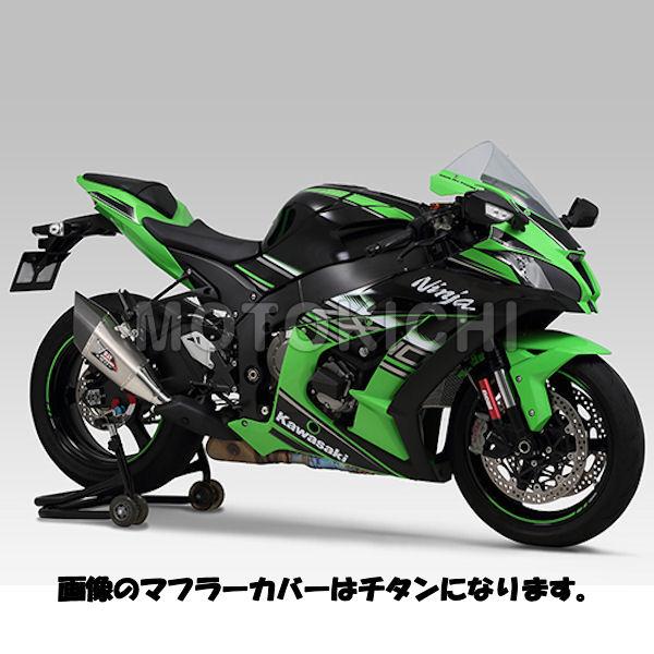 ヨシムラ YOSHIMURA 110-289-L15G0 スリップオンマフラー R-11sq サイクロンマフラー ステンレス Ninja ZX-10R '16年~