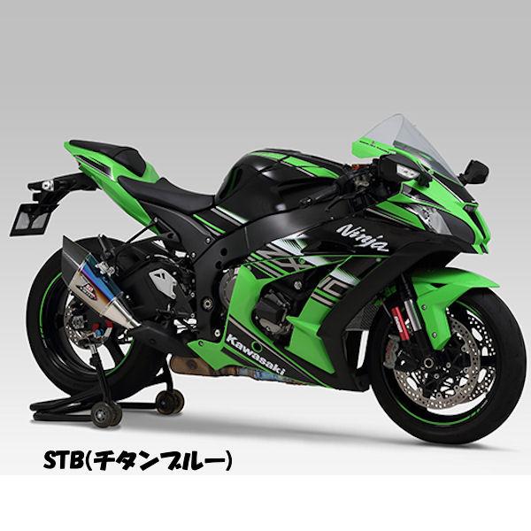 ヨシムラ YOSHIMURA 110-289-L16G0 スリップオンマフラー R-11sq サイクロンマフラー チタンブルー Ninja ZX-10R '16年~
