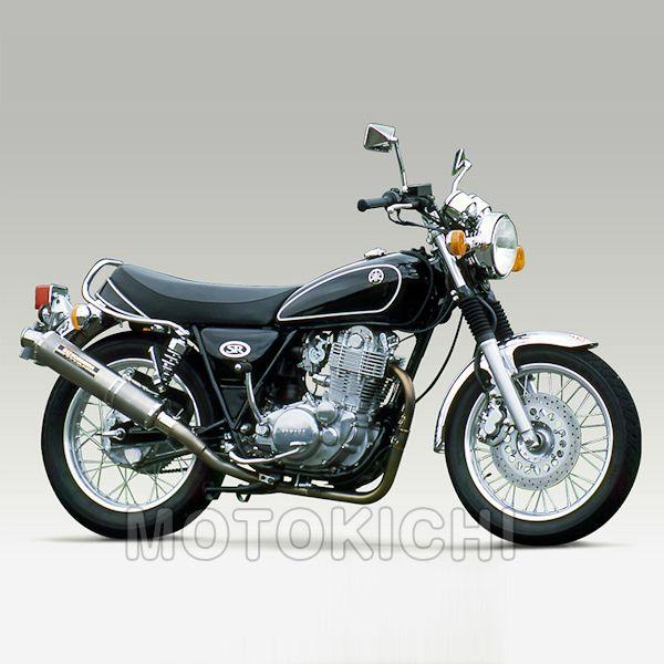 ヨシムラ YOSHIMURA 110-351-8290 チタン機械曲サイクロン TC カーボンカバータイプ フルエキゾースト SR500/400 マフラー