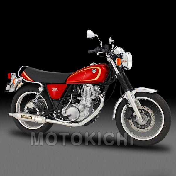 ヨシムラ YOSHIMURA 110-357-5T80B Slip-Onサイクロン PATRIOT STB チタンブルーカバー パトリオット SR400 マフラー