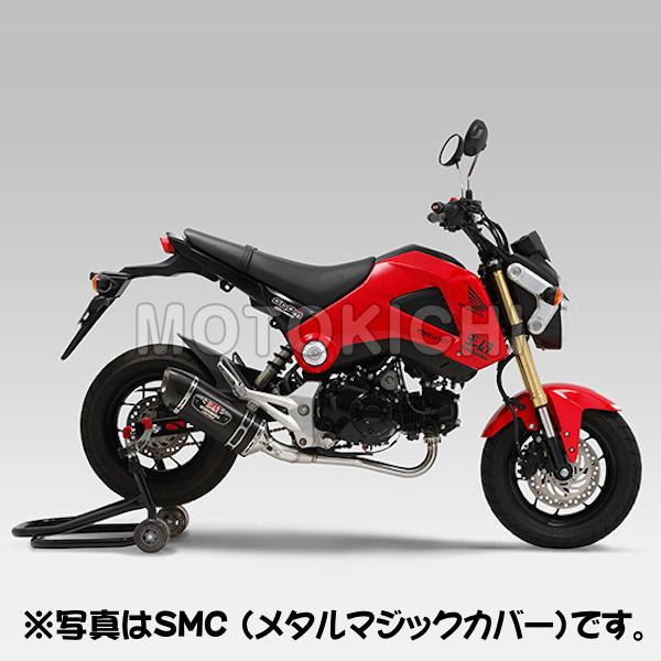 ヨシムラ YOSHIMURA 110-40A-5X80B R-77s サイクロン カーボンエンド TYPE-DOWN EXPORT SPEC 政府認証 STBC・チタンブルーカバー フルエキゾーストマフラー ホンダ GROM