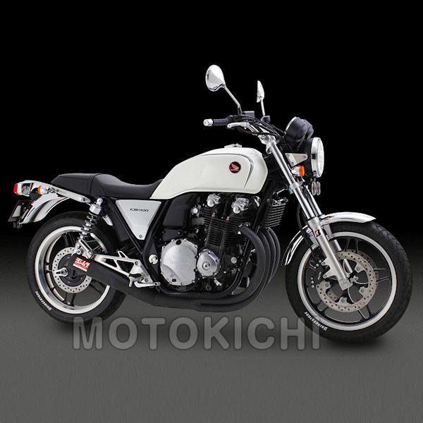 ヨシムラ YOSHIMURA 110-410-4641 手曲ストレートサイクロンマフラー RSC-VINTAGE 政府認証 CB1100('10~'13)