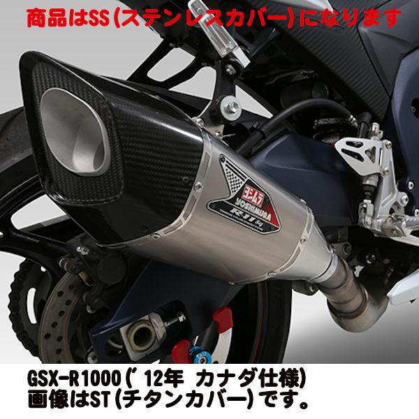 ヨシムラ YOSHIMURA 110-519-L15G0 Slip-On R-11Sqサイクロン EXPORT SPEC SS (ステンレスカバー) 政府認証 SUZUKI GSX-R1000 ('12年~)