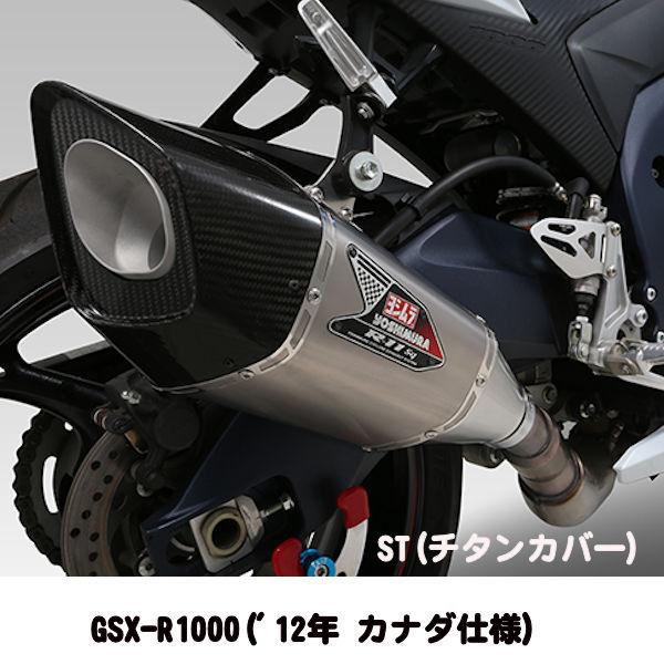 ヨシムラ YOSHIMURA 110-519-L18G0 Slip-On R-11Sqサイクロン EXPORT SPEC ST (チタンカバー) 政府認証 SUZUKI GSX-R1000 ('12年~)
