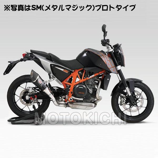 ヨシムラ YOSHIMURA 110-665-5E80B R-11サイクロン EXPORT SPEC 政府認証 STB・チタンブルーカバー スリップオンマフラー KTM 690 DUKE /R