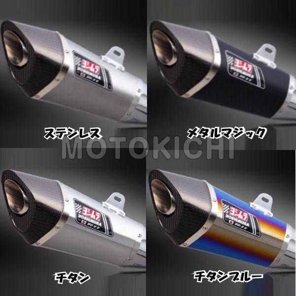 ヨシムラ YOSHIMURA 110-519-5E80 スリップオンマフラー チタン R-11 サイクロン EXPORT SPEC GSX-R1000
