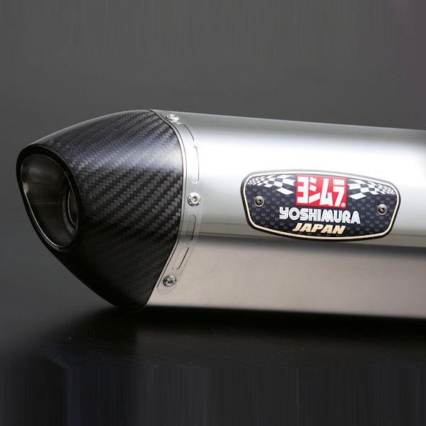 最上の品質な ヨシムラ YOSHIMURA SPEC 110-139-5W50 R-77S Slip-On SUZUKI SSC GSX250R R-77S カーボンエンド EXPORT SPEC SSC ステンレスカバー/カーボンエンドタイプ, アコウグン:d0e76ac3 --- business.personalco5.dominiotemporario.com