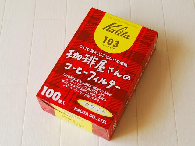 メーカー: 営業 発売日: 時間指定不可 カリタ kalita 100枚入り 4~7人用 ペーパーフィルター103