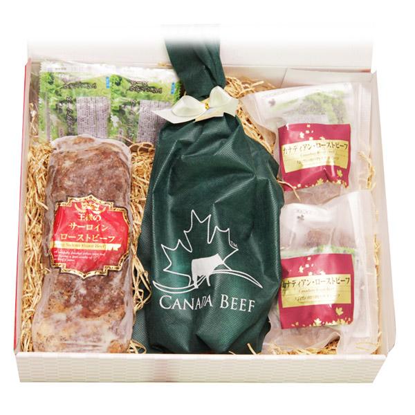 ギフトセット ローストビーフ3種セット サーロイン 肉 食材 あす楽 贈り物 ギフト お祝い プレゼント お取り寄せ 冷凍食品
