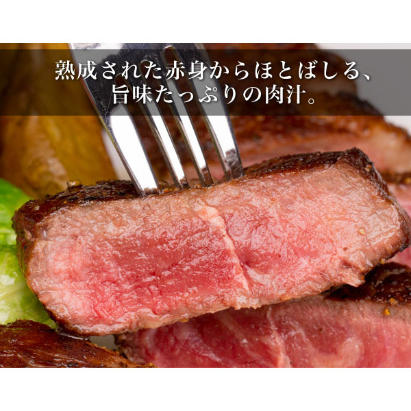 令和 ステーキ ステーキ肉 カナダビーフ館 熟成肉 お肉 ギフト 熟成・厚切りサーロインステーキ300g! バーベキュー 肉 BBQ 食材 キャンプ お花見 パーティー 赤身 ギフト あす楽