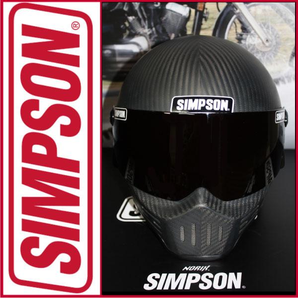 ≪新品アウトレット≫SIMPSONM30マットカーボン57cm塗装不良NORIXシンプソン ヘルメット MODEL30SG規格オプションシールドプレゼント※アウトレット商品の為交換は出来ません※写真掲載以外の不良等がある場合も御座います