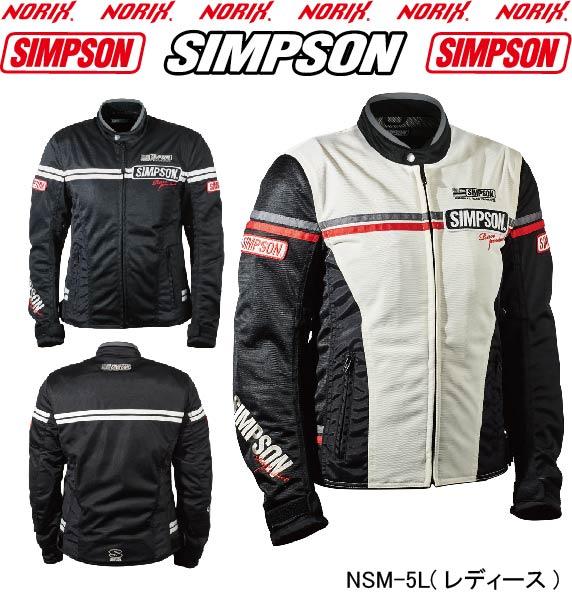 SIMPSONNSM-5L シンプソン メッシュジャケットレディース2019春夏モデルNORIX