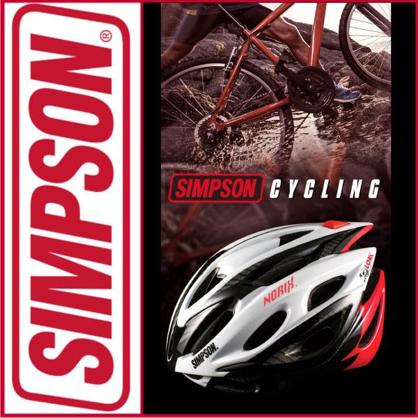 SIMPSON 自転車用ヘルメット【LOKI(ロキ)】CE基準適合自転車用ヘルメットです。(自動二輪(バイク)用や四輪用では御座いません)