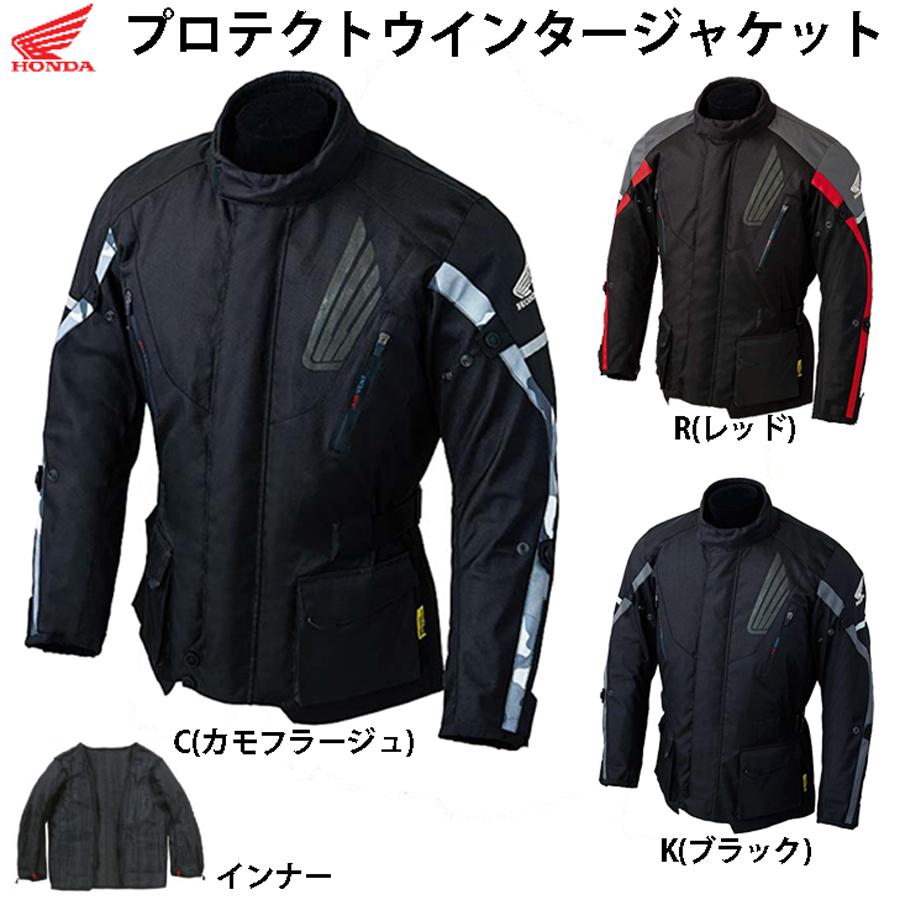 秋冬ライディングジャケット 秋冬ジャケット Honda 評価 0SYEJ-X3Z 防寒防風 プロテクトウインタージャケット 日本正規代理店品