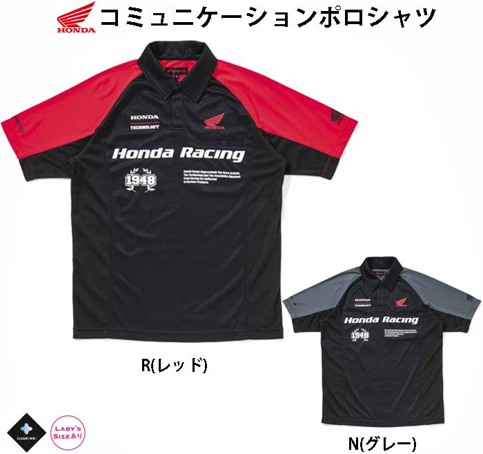春夏ウェア 期間限定今なら送料無料 Tシャツ Honda 日本正規品 コミュニケーションポロシャツ 0SYTN-25D