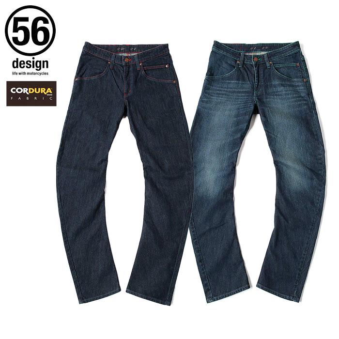 56デザイン 56design x EDWIN 056 Rider Jeans CORDURA 56ライダージーンズ コーデュラメンズ レディース デニムパンツ ライディングパンツ ギフト プレゼント
