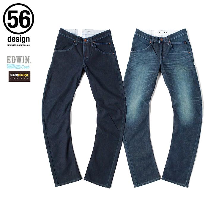56デザイン 56design ライダージーンズ エドウィン 56design×EDWIN 56 RIDER JEANS - COOL MESH CORDURA 56ライダージーンズ クールメッシュ コーデュラメンズ レディース デニムパンツ ライディングパンツ 56デザイン ギフト プレゼント