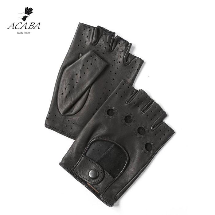【アカバ/ACABA】クラシック ドライビンググローブ ブラック HB MITAINE CLASSIQUE ラムレザー イタリア製 半指