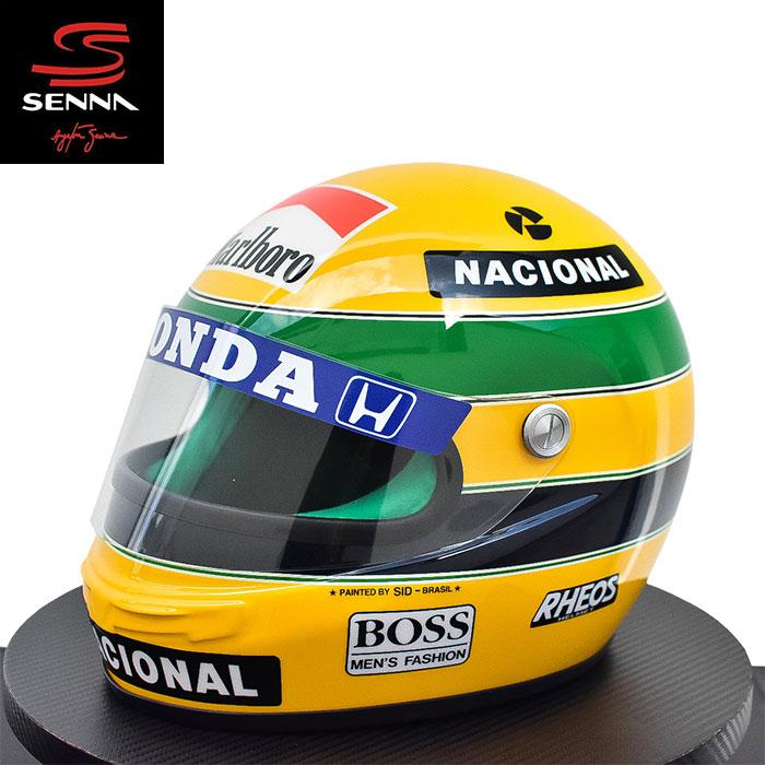 予約/受注発注【アイルトン セナ/Ayrton Senna】1991 アイルトン・セナ ブラジルGP レプリカヘルメット 1/1スケール ID MOSCA製ハンドメイド F1