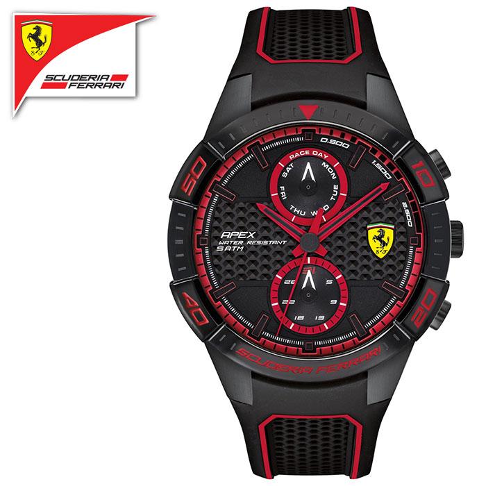 ポイント2倍【フェラーリ/FERRARI】APEX 0830634 腕時計 ウォッチ 正規輸入品 フェラーリ公式ライセンス品 メーカー2年保証