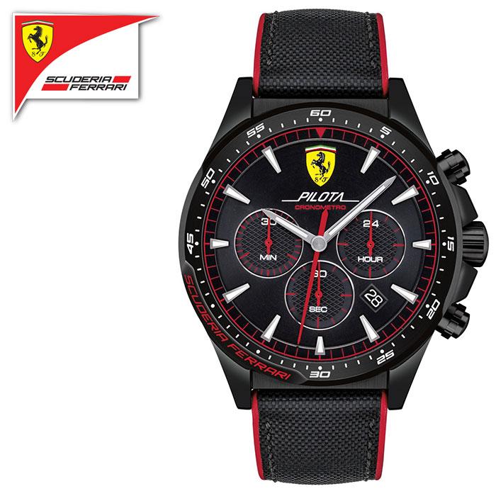 ポイント2倍【フェラーリ/FERRARI】PILOTA 0830623 腕時計 ウォッチ クロノグラフ 正規輸入品 フェラーリ公式ライセンス品 メーカー2年保証