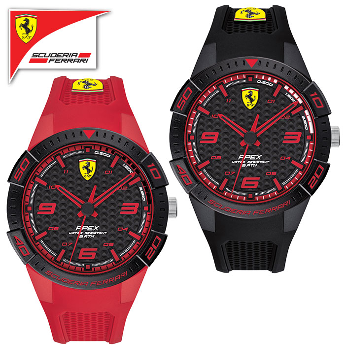 【フェラーリ/FERRARI】APEX 0830747 / 0830748 腕時計 ウォッチ 2020年SS新作モデル 正規輸入品 フェラーリ公式ライセンス品 メーカー2年保証