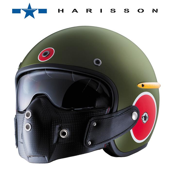 【ハリソン/HARISSON】ZERO CA153 ゼロ ジェット ヘルメット バイク 零戦 ミリタリー