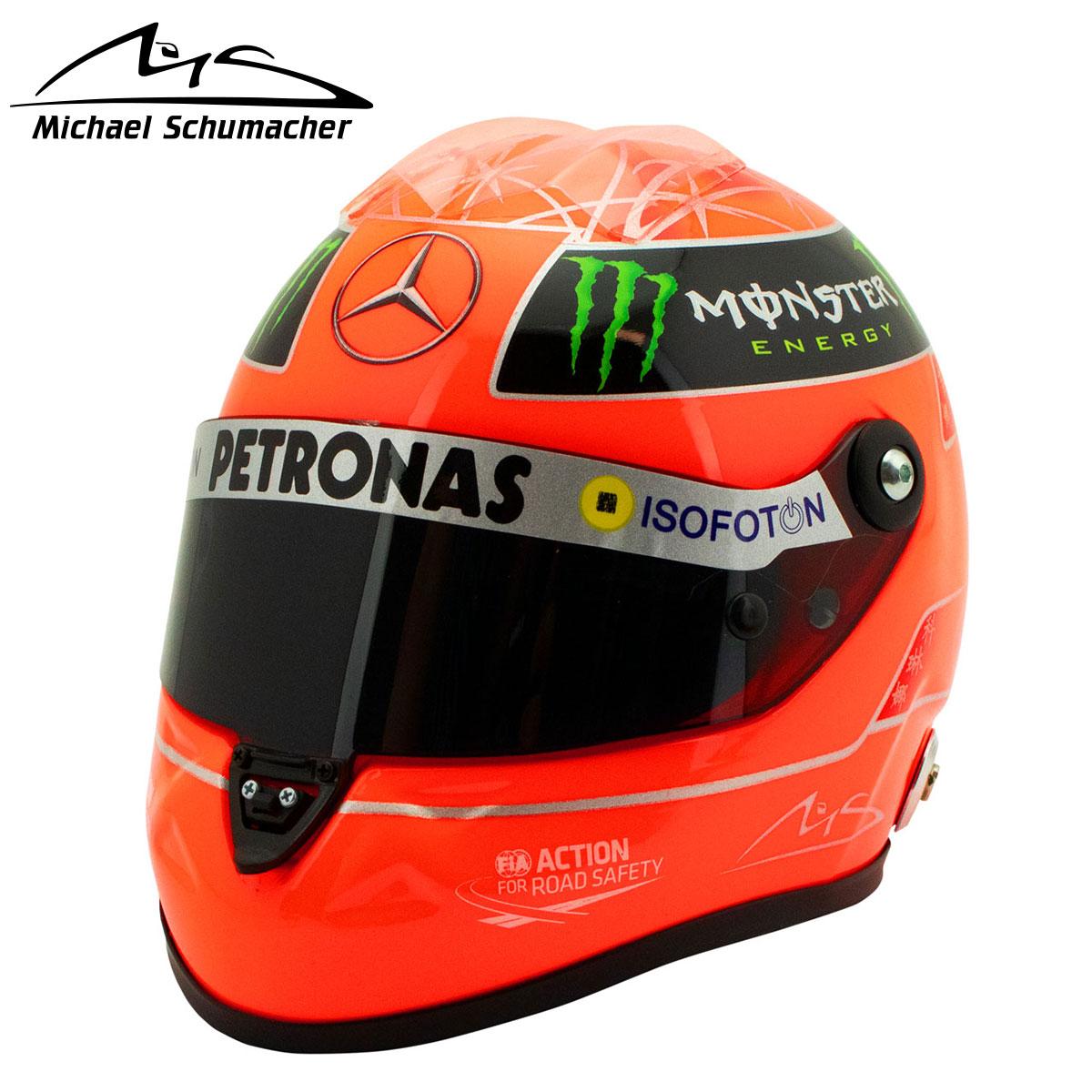 【ミハエル シューマッハ/Michael Schumacher】シューベルト 1/2スケール ミハエル・シューマッハ 2012 ヘルメット MICHAEL SCHUMACHER MERCEDES GP FORMEL 1 2012 HELMET 1:2